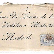 Sellos: SOBRE CON CARTA. DE SEVILLA A MADRID. 1873. Lote 102911967