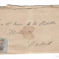 Sellos: SOBRE CON CARTA. DE SEVILLA A MADRID. 1873. Lote 102912623