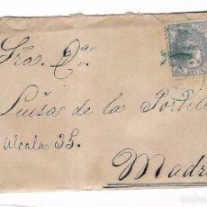 Selos: SOBRE CON CARTA. DE SEVILLA A MADRID. 1872. Lote 102922803