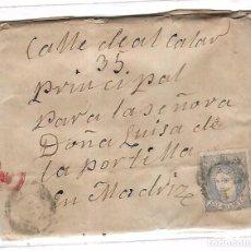 Sellos: CARTA. DE SANTIAGO A MADRID. 1871. Lote 102925395