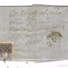 Sellos: CARTA. DE SEVILLA A MADRID. 1871. Lote 102926135
