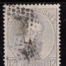 Sellos: 1872 EDIFIL Nº 122. Lote 102932555