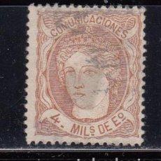 1870 EDIFIL Nº 104