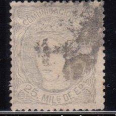 Sellos: 1870 EDIFIL Nº 106 B. Lote 102978823
