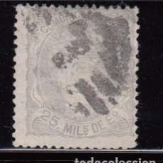 Sellos: 1870 EDIFIL Nº 106 B. Lote 102978843