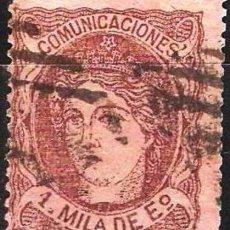 Sellos: EDIFIL Nº 102 USADO VALOR CATALOGO (12,50 € ). Lote 103330199