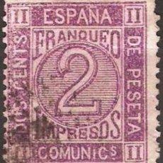EDIFIL Nº 116a usado 2c. violeta ( 33,80 €)