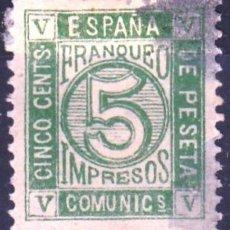 Selos: EDIFIL Nº 117 USADO 5C. VERDE ( 116,00 € ). Lote 103514079