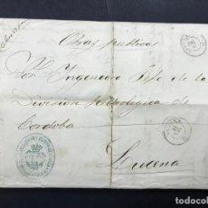 Sellos: RARO MATASELLOS RIO GUADALQUIVIR Y PUERTO DE SEVILLA , OBRAS PUBLICAS, CARTA C. DE SEVILLA A CORDOBA. Lote 103987911