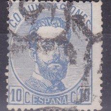 Francobolli: CL2-15-AMADEO I. MATASELLOS DOBLE ARAÑA 5 .GRANADA. Lote 104731955