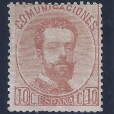 Sellos: EDIFIL 125 AMADEO 1. 1872. VALOR CATÁLOGO: 100 €. LUJO. MH *. Lote 105245831
