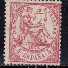 Sellos: 1874 EDIFIL Nº 151 . Lote 105374111
