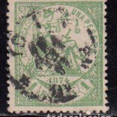 Sellos: 1874 EDIFIL Nº 150 . Lote 105378595