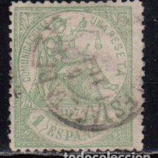 Sellos: 1874 EDIFIL Nº 150 . Lote 105378867