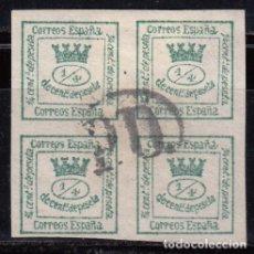 Sellos: 1873 EDIFIL Nº 130. Lote 105380035