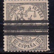 Sellos: 1874 EDIFIL Nº 152 S. Lote 105380191