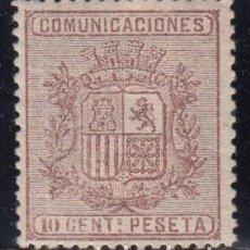 Sellos: 1874 EDIFIL Nº 153 TIPO III / * /. Lote 105384747