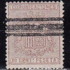 Sellos: 1874 EDIFIL Nº 153 S . Lote 105385015