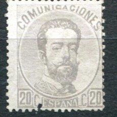 Sellos: EDIFIL 123. 20 CENT DE PESETA, AMADEO I, AÑO 1872. VER DESCRIPCIÓN. Lote 105691979