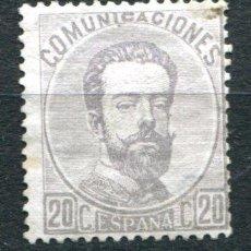 Sellos: EDIFIL 123. 20 CENT DE PESETA, AMADEO I, AÑO 1872. NUEVO CON GOMA Y GRUESO FIJASSELLOS. Lote 105692071