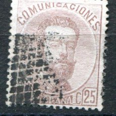 Sellos: EDIFIL 124. 25 CENT DE PESETA, AMADEO I, AÑO 1872. USADO, BONITO. Lote 105692155