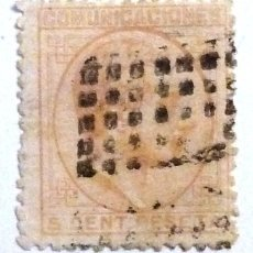Sellos: SELLOS ESPAÑA 1878. COMUNICACIONES. USADO CON CHARNELA. . Lote 105832679
