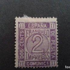 Sellos: ESPAÑA,1872,CIFRAS,EDIFIL 116A,NUEVO SIN GOMA,VARIEDAD COLOR VIOLETA-LILA,(LOTE AR). Lote 106563855
