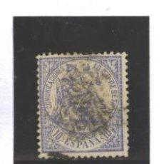 Sellos: ESPAÑA 1874 - EDIFIL NRO. 145 - ALEGORIA DE LA JUSTICIA - USADO. Lote 109049743