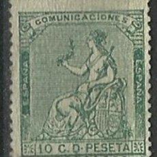 Sellos: ESPAÑA - SELLO NUEVO SIN GOMA. Lote 109155231