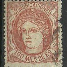 Sellos: ESPAÑA - SELLO USADO. Lote 109179563