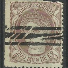 Sellos: ESPAÑA - SELLO USADO. Lote 109183115