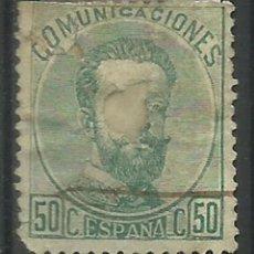 Sellos: ESPAÑA - SELLO USADO TALADRADO. Lote 109183207