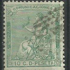 Sellos: ESPAÑA - SELLO USADO. Lote 109183455