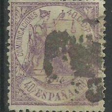 Sellos: ESPAÑA - SELLO USADO. Lote 109183959