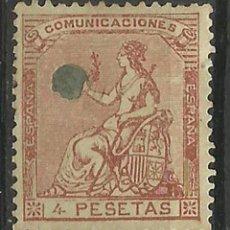 Sellos: ESPAÑA - SELLO NUEVO CON CHARNELA. Lote 109184455