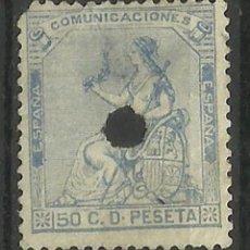 Sellos: ESPAÑA - SELLO USADO TALADRADO. Lote 109184655