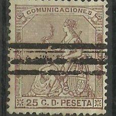 Sellos: ESPAÑA - SELLO USADO. Lote 109185227