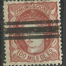 Sellos: ESPAÑA - SELLO USADO. Lote 109185887