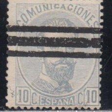 Sellos: ESPAÑA , 1872 EDIFIL Nº 121 S BARRADO , . Lote 110466275