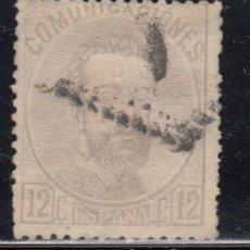 Sellos: ESPAÑA , 1872 EDIFIL Nº 122. Lote 110467011