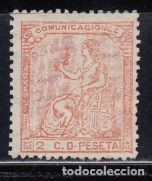 ESPAÑA , 1873 EDIFIL Nº 131 ( * ) (Sellos - España - Amadeo I y Primera República (1.870 a 1.874) - Nuevos)
