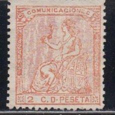 Sellos: ESPAÑA , 1873 EDIFIL Nº 131 ( * ). Lote 110468419