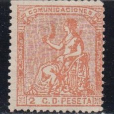 Sellos: ESPAÑA , 1873 EDIFIL Nº 131 ( * ). Lote 110468431