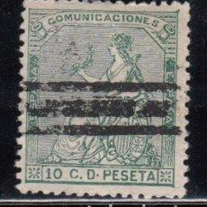 Sellos: ESPAÑA , 1873 EDIFIL Nº 133 S , BARRADO . Lote 110470831