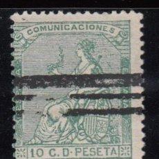 Sellos: ESPAÑA , 1873 EDIFIL Nº 133 S , BARRADO . Lote 110470875