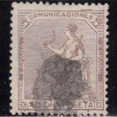 Francobolli: ESPAÑA , 1873 EDIFIL Nº 136 . Lote 110471527