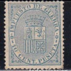 Sellos: ESPAÑA , 1874 EDIFIL Nº 142 / * /. Lote 110479819