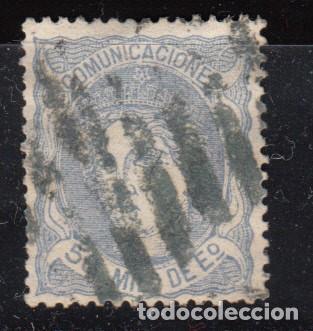 ESPAÑA , 1870 EDIFIL Nº 107 (Sellos - España - Amadeo I y Primera República (1.870 a 1.874) - Usados)