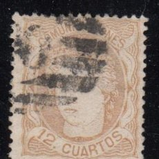 Sellos: ESPAÑA , 1870 EDIFIL Nº 113. Lote 111049963