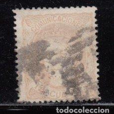 Sellos: ESPAÑA , 1870 EDIFIL Nº 113 . Lote 111050287